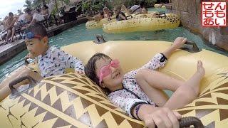 アウラニのプールであそぶせんもも Disney Aulani Pool