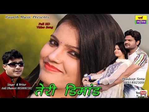 ✓Teri Yari Margi ||तेरी यारी मारगि || new latest haryanvi song 2017|pradeep sonu | moni anil dhanori