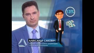 видео Добровольное пенсионное страхование