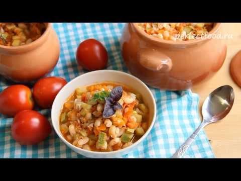 Фасоль с овощами в духовке - рецепт