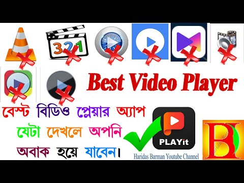 Best Video Player For Android 2020 | Video Player Ios And Android | Video Player Backdround Audio