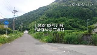 香川県道34号石井引田線(香川県側)