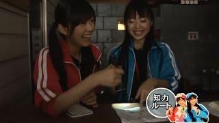 三森すずこさんと橘田いずみさんが暗号を解き不思議な文字列を読んでみ...