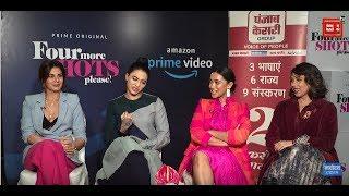 TV Program 'Four More Shots Please!' Star-cast Exclusive Interview