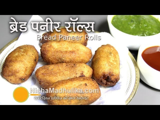 Express Recipes: How to make Paneer Bread Roll | Lifestyle