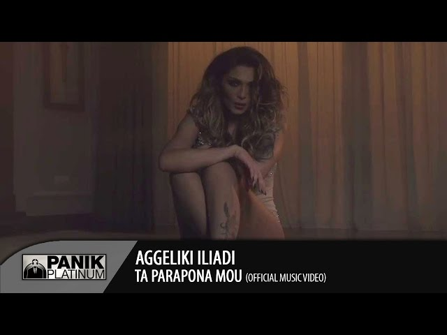 Χρυσό ντους XXX βίντεο λεσβιακό μουνί φετίχ