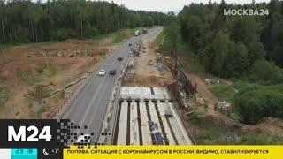 Строительство ЦКАД завершат до конца года - Москва 24