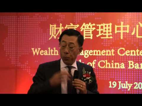 Thaiiptv : Bank of China เปิด Wealth Management