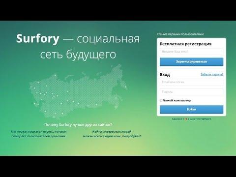 Видео Пошаговая инструкция получения загранпаспорта на госуслугах