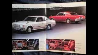 1980(昭和55年)トヨタ クラウンMS112型 TOYOTA CROWN typeMS112