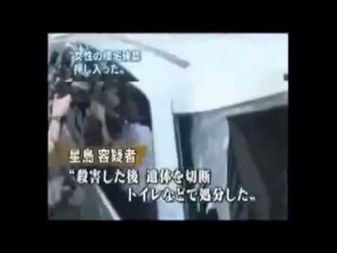 <柏連続通り魔>判決に拍手「また殺人できる」 竹井被告!