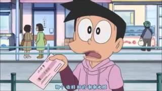 Doraemon 哆啦A梦 - 比小夫更富有的有钱人来了