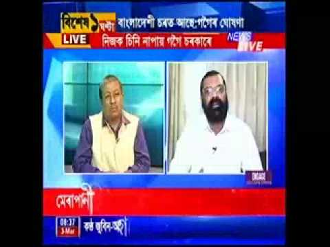 Talk show on constitutional special safeguard for indigenious people of Assam