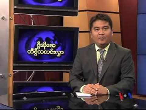 Burmese TV Update 08-09-2013