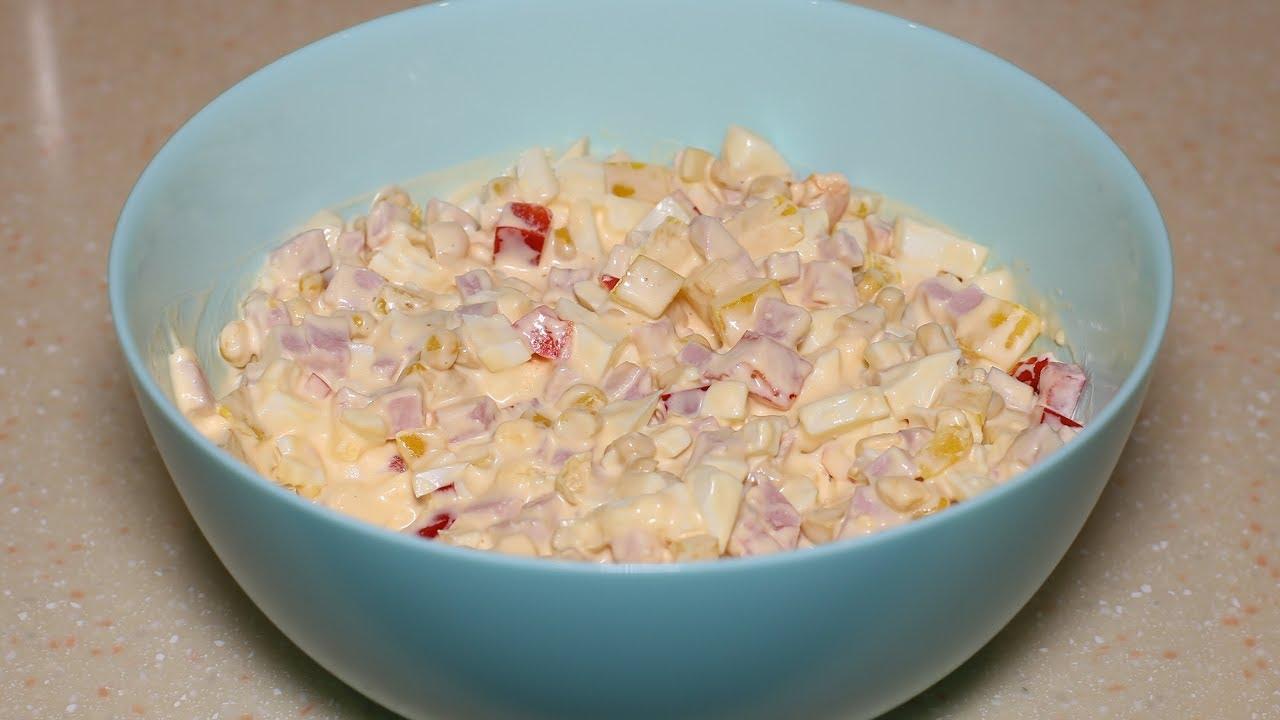 Салат который часто готовлю на праздники. Самый простой и быстрый праздничный салат.