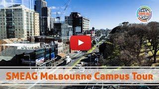 [オーストラリア留学/ワーキングホリデー] オーストラリア語学学校 : SMEAG Campus Tour