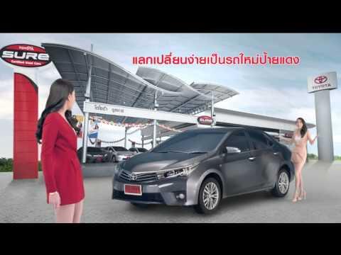 Toyota Sure New Friend - โตโยต้าบัสส์ยูสคาร์