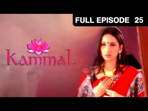 Kammal - Episode 25 - 13-08-2002