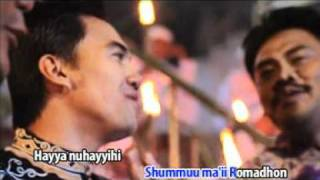 Download Romadhan Ya Romadhan by Sahrul Gunawan