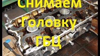 Ремонт Приора. ВАЗ 21126. Как снять ГБЦ с двигателя. How to remove the cylinder head from the engine