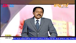 News in Tigre for January 24, 2020 - ERi-TV, Eritrea