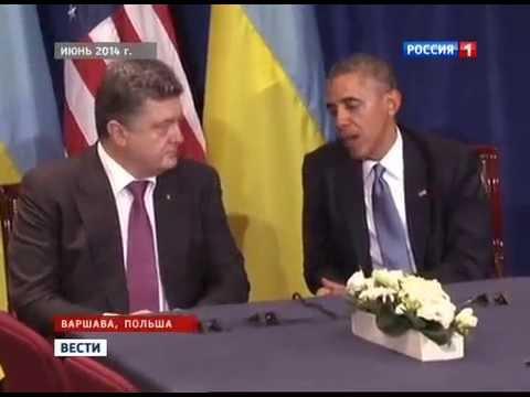27.07.2014 Порошенко -