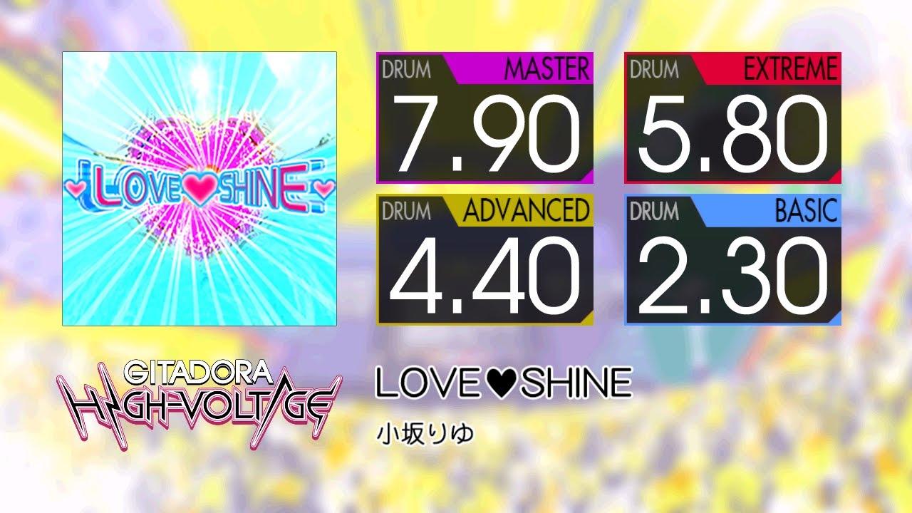 【GITADORA】 LOVE♥SHINE (MASTER ~ BASIC) Drum