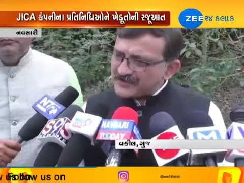 Navsari : Farmers requested to JICA Officer for proper compensation of land Mp3