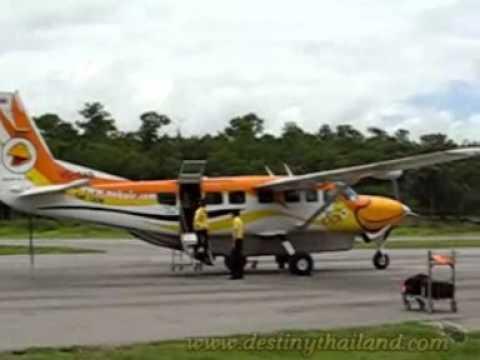 เครื่องบินปาย Pai airport