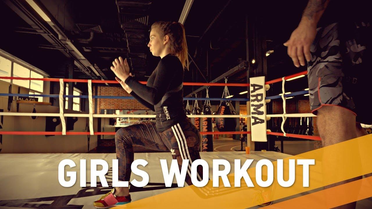 Упражнения для девушек на ноги и ягодицы - ARMA SPORT
