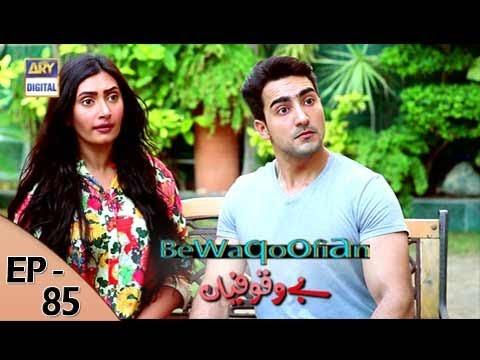 Bewaqoofian - Ep 85 Full HD - 15th July  2017 - ARY Digital Drama