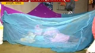 Nashik When Bibtya Sleep In Mosquito Net With Small Child At Igatpuri