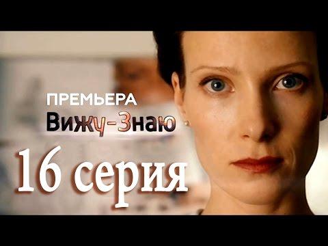 Смотреть сериал Воронины онлайн бесплатно, посмотреть