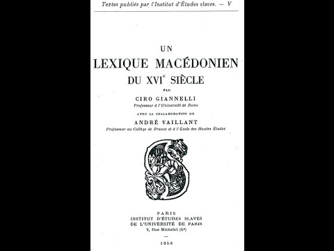 CMHS Lecture Series: 16th Century Macedonian Lexicon 2013.