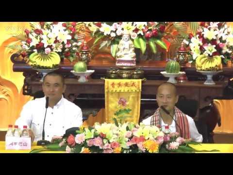 中國第三屆|03 從這裡啟程——阿姜巴山|常州寶林寺|2017年6月2日C