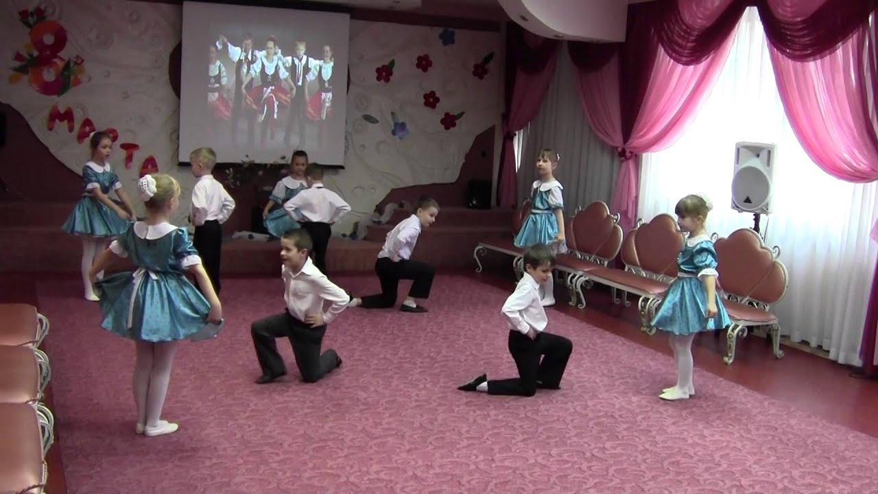 Танец полька видео фото 598-230