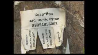 Реклама вне закона(Городские власти объявили войну нелегальной расклейке объявлений. На сегодняшний день несанкционированно..., 2013-05-16T13:11:46.000Z)