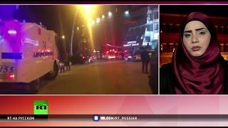 Политолог: Убийство посла России в Турции произошло из-за несоблюдения мер безопасности thumbnail