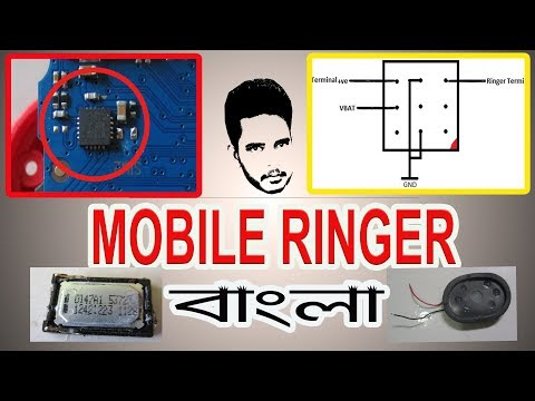 china mobile ringer speaker not working solution/china phone