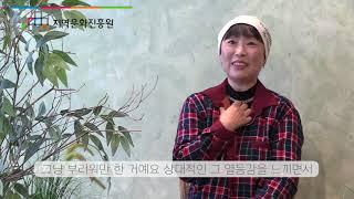 [문화이모작] 섬마을관광해설사: 김미경/ 청산도문화관광…
