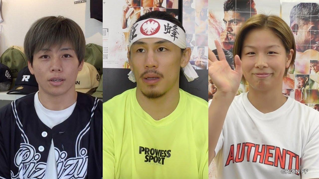 RIZIN.22 - STARTING OVER - 試合前インタビューまとめ