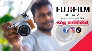 Simple stylish Fujifilm X-A7 Camera 🇱🇰