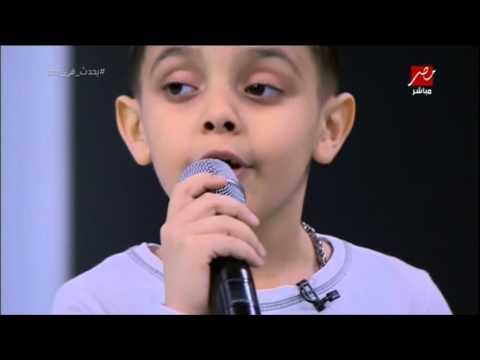 فيديو اغنية احمد السيسي في برنامج يحدث في مصر HD كاملة