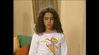 مسلسل شوفلي حل - الموسم 2005 - الحلقة الأولى