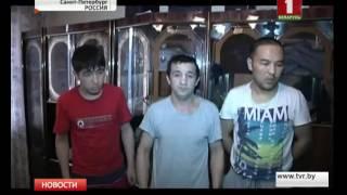 По делу о взрыве в Санкт-Петербурге задержаны 6 человек