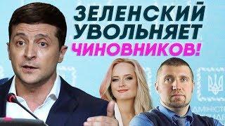 Потапенко и Бизнес Фея - Зеленский очищает Украину? Зе Президент и украинские реформы. / Видео
