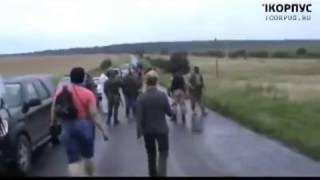 Eilmeldung 200 deutsche Soldaten in der Ukraine!