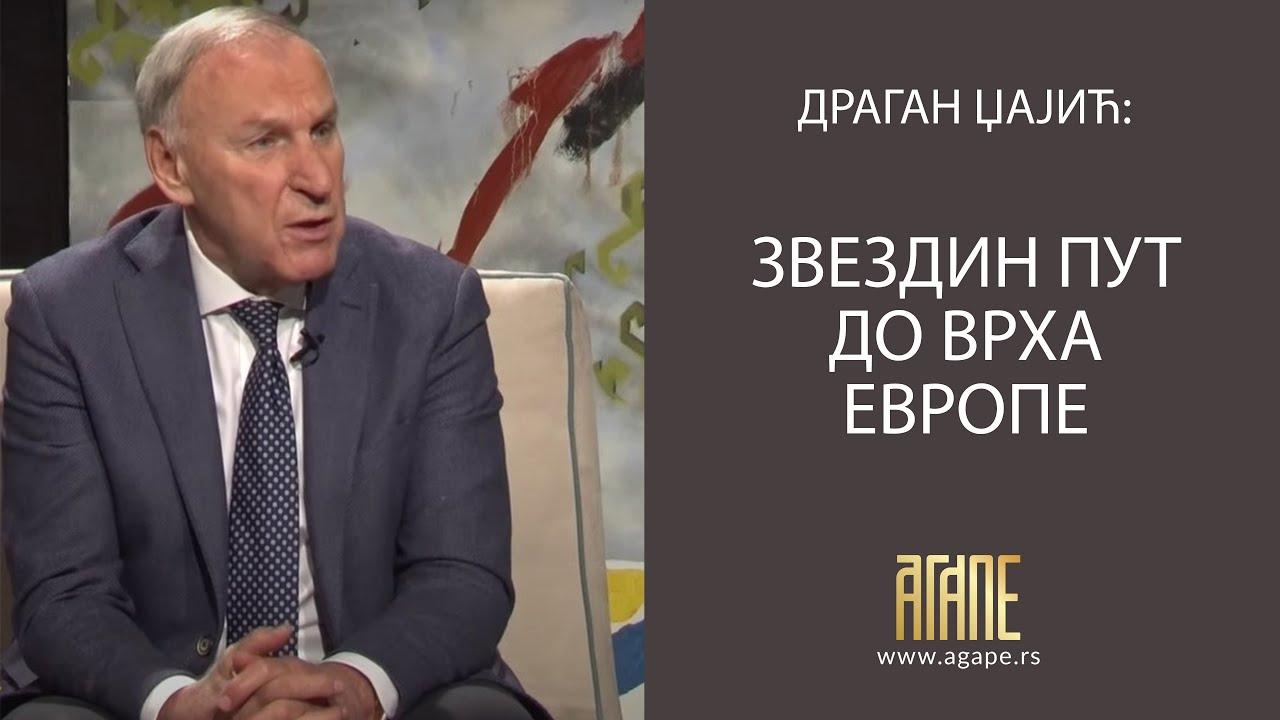 Agape-Dragan Dzajic(II deo)15.11.20