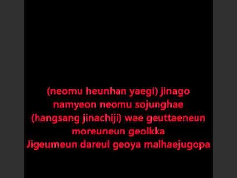 The First Snow-EXO(karaoke with lyrics)Korean ver