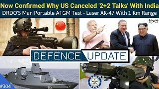 Defence Updates #304 - DRDO